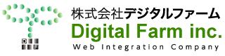 株式会社デジタルファーム