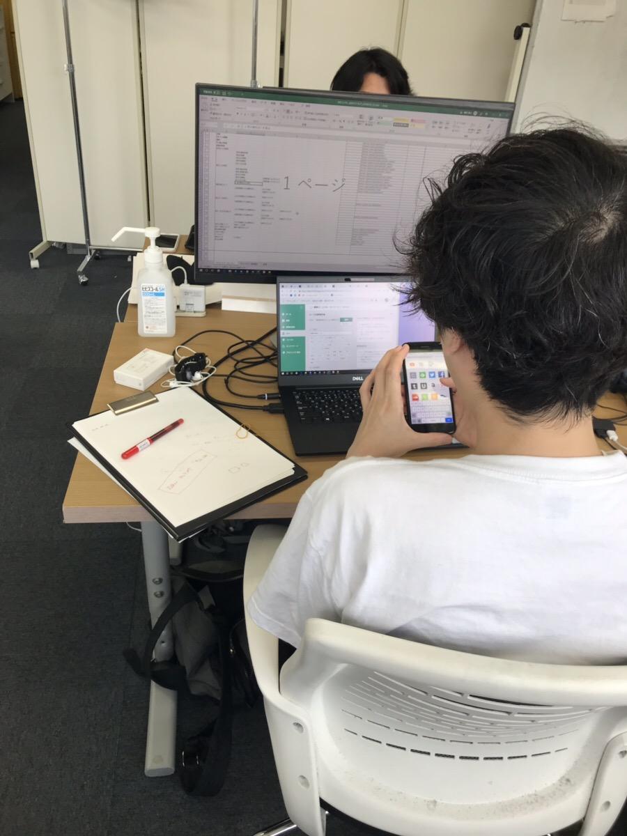 札幌本社で働いて頂けるWebアシスタントディレクター/制作アシスタント募集中です