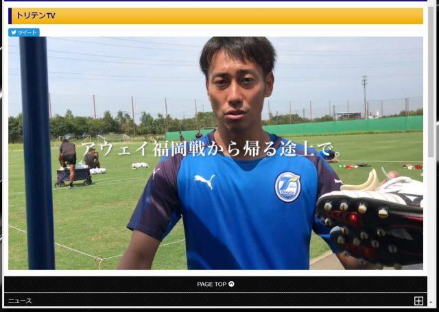 採用 Webアシスタントディレクター 札幌