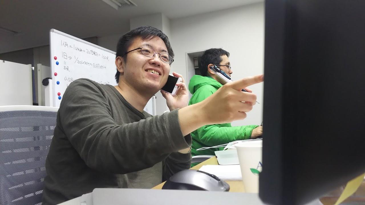 Webコンサルティング 札幌