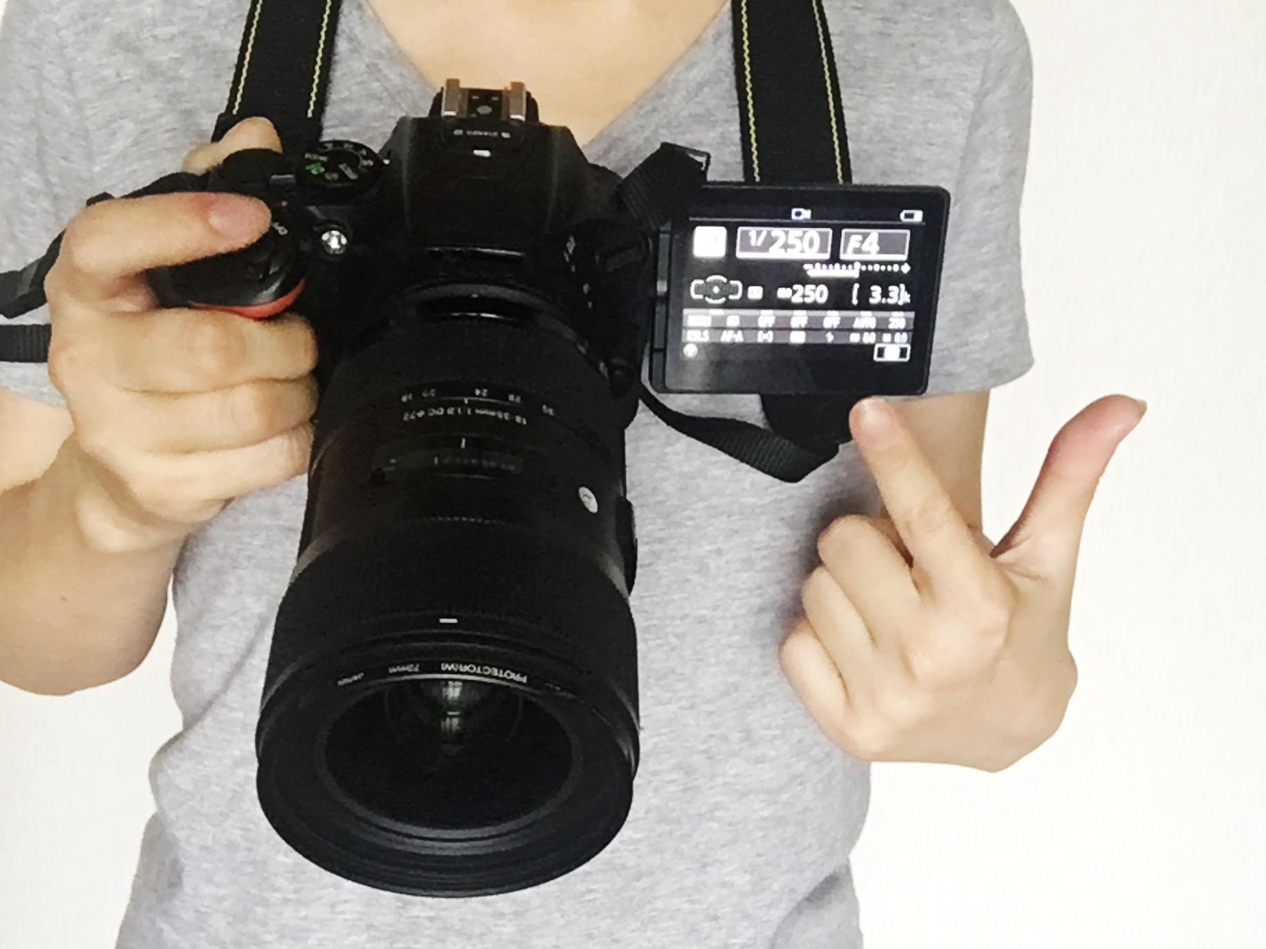 動画・映像を配信するときに最適なフレームレート設定は?