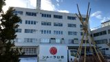 西山製麺株式会社様ー日本国内のみならず、ドイツや米国にも拠点を構えるラーメン業界のリーディングカンパニー。