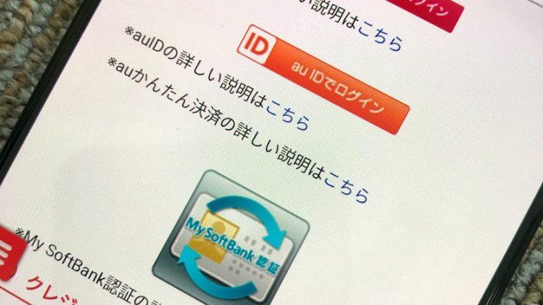 NTTドコモの「dアカウント・コネクト」にも対応した、CMSを選ばない月額定額の課金プラグイン、「キャリア課金プラグインだゾウ」