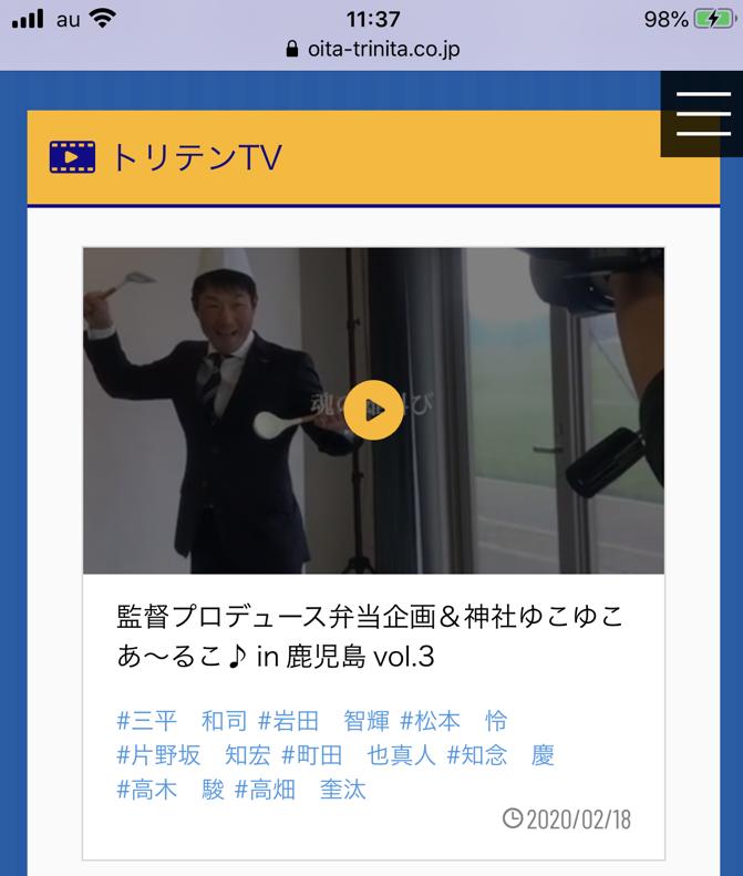動画サイト制作