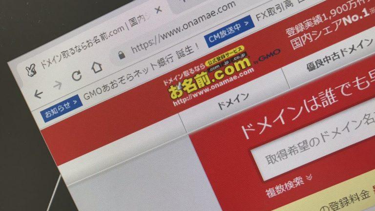ホームページ制作会社 倒産