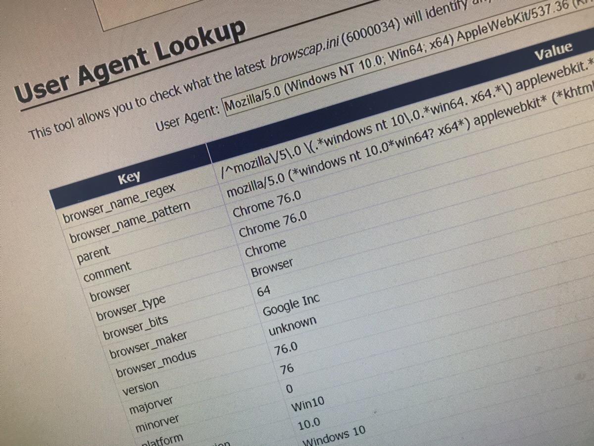 ブラウザのユーザーエージェント(UserAgent UA)が重要な訳