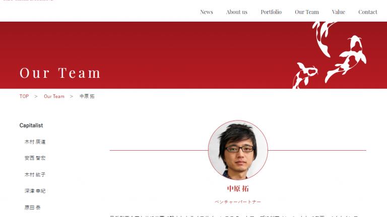 Web制作 札幌