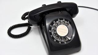 採用について、お電話でのお問い合わせについて