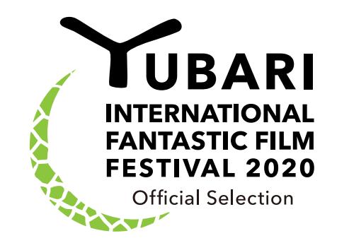 有動動画配信サイト構築パッケージが「ゆうばり国際ファンタスティック映画祭2020 オフィシャルセレクション舞台あいさつ付き上映会2021」Webサイト構築に採用