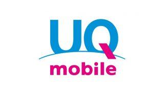 auからUQ mobileに乗り換えた場合、有料のキャリア公式サイトは自動で引き継げるのか?